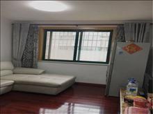 碧悦湾 65万 2室2厅1卫 精装修 ,阔绰客厅,超大阳台,身份象征,价格堪比毛坯房