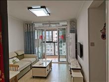 楼层好,视野广,学位房出售,绿地21新城 145万 3室2厅1卫 精装修