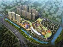 花桥梦世界,西上海地标商业综合体 东有迪士尼 西有梦世界