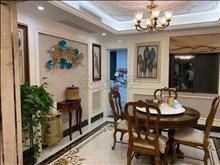 華潤國際190平 豪裝150萬 送品牌家具送車位 隨時看房
