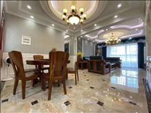 蝶湖灣豪裝洋房,產證清晰四房,新裝修,家具家電全送,業主誠售