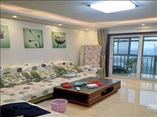 蝶湖湾,精装大三房,家具家电齐全,只租2800