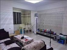 親和佳苑 105萬 2室2廳1衛 精裝修 ,房主狂甩高品質好房