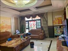 上海公館 228萬 3室2廳2衛 精裝修 周邊配套完善