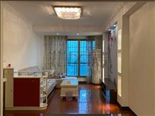 东方丽池 188万 3室2厅2卫 精装修 业主诚售, 高性价比