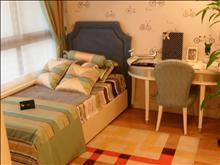 笋盘优质房源,国际城市花园 135万 2室2厅1卫 精装修
