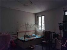 寶領新村 135萬 3室1廳1衛 毛坯 ,性價比超高