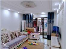 誠意出售 森隆滿園 118萬 3室2廳1衛 精裝修 ,誠售