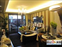 碧桂园世纪城 90万 2室2厅1卫 精装修 ,真诚出售,升值潜力无限