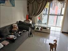 业主抛售,笋盘便宜,白领国际公寓 139万 2室2厅1卫 精装修