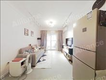 靓房低价抢租,绿地21城繁华里 1300元月 2室2厅1卫,2室2厅1…