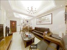 業主出售濱江裕花園 199 3室2廳1衛 豪華裝修 ,筍盤超低價