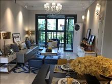 花橋 最  美小區,浦西玫瑰園,168萬大三房,融創高品質,真正的地鐵房