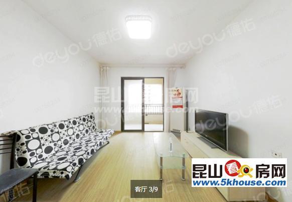 笋盘户型滨江裕花园 150万 3室2厅1卫 精装修 ,诚售