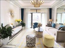 洋房在售楼距60米,浦西玫瑰园,自带泳池,会所,101平大三房只要162万