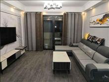 高檔小區時代文化家園 290萬 3室2廳1衛 精裝修 ,性價比超高