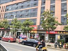 景红商业中心底商 旺铺出租 位置好客流大