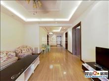 價格真實新城香悅花園 138萬 3室2廳1衛 精裝修 稀有放售一手業主無營業稅