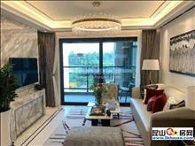 11號線400米(洋房在售)花橋高品質,必看樓盤,富人區 152萬 三房,房型棒