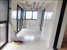 世茂东壹号 150万 2室2厅1卫 精装修 适合和人多的家庭