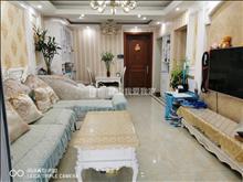 華潤國際社區不靠中環 368萬 3室2廳1衛 精裝修 拎包住小區中心位置