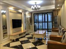 城西婁江雙學區體育公園旁伯爵大地 380萬 3室2廳2衛 精裝修