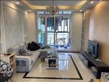 重点,房主诚售绿地21新城 160万 3室2厅1卫 精装修
