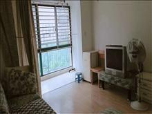 高档小区长江花园 75万 2室2厅1卫 精装修 ,性价比超高