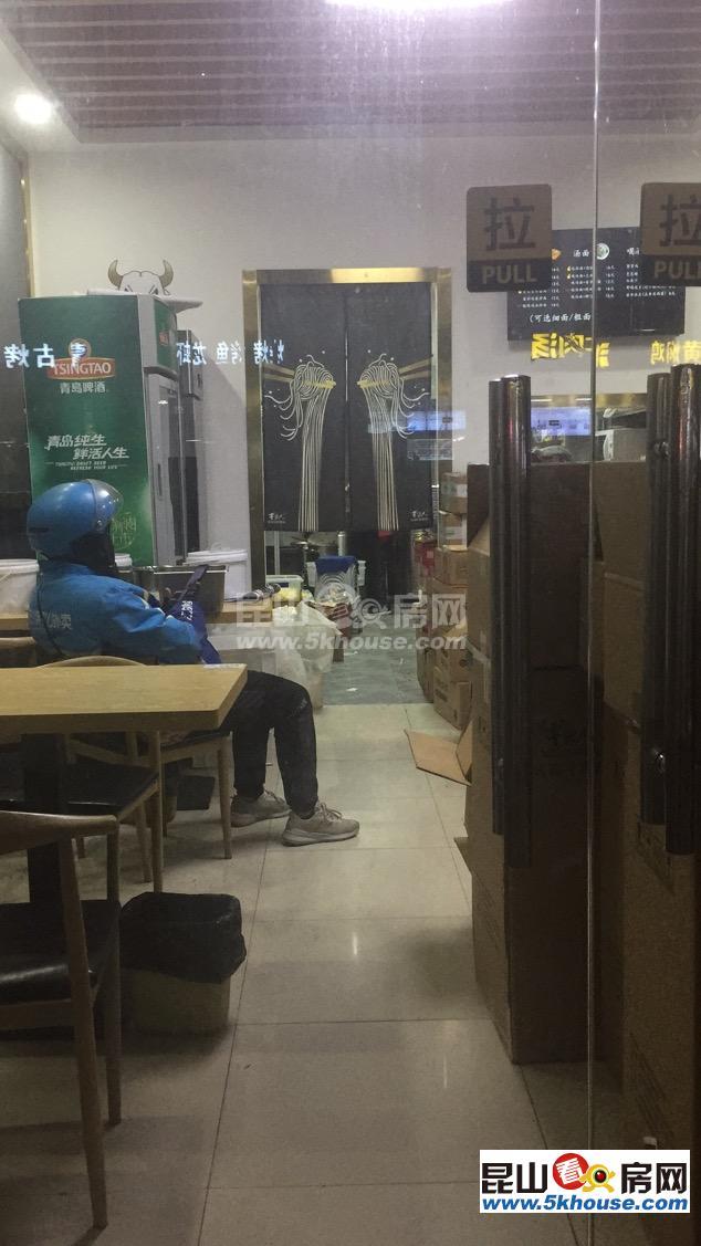 萬達商圈 中華園人流量大 每天營業額6000左右 因人手不夠 旺鋪轉讓有緣人