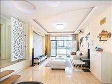 真正的地铁口300米,万科打造装修交付,高品质楼盘,高素质居民