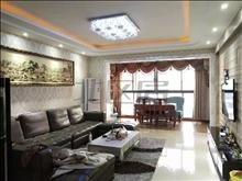 時代中央社區 428萬 3室2廳2衛 精裝修 ,現在出售