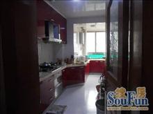 二中学区房 黄金楼层 豪华精装修 满5年 送车库 秀峰新村
