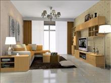 名牌学府,花桥新城核心区域,房东急售低于市场行情价