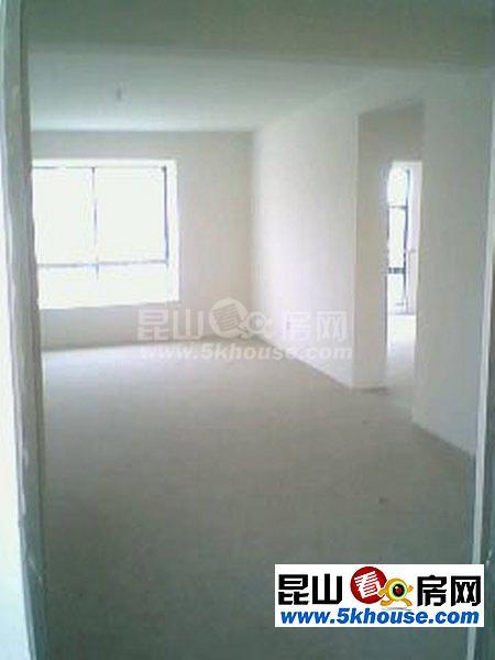 一手房3房2厅2卫,113平急售南北通透,直销,急
