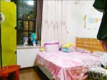 实验和二中学区房 满5年 豪华装修  通山新村 香樟园 亭林新村 有多套