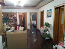 新兰园 2200元月 3室2厅2卫 精装修 ,上班族的首选
