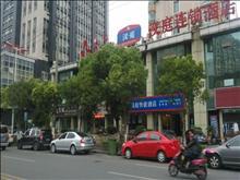 花桥站曹新路商业街 180平纯一楼黄金旺铺 3.5元出租