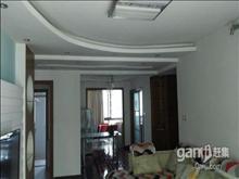 衡山城精装自住两房,首次出租,设施齐全,看房随时