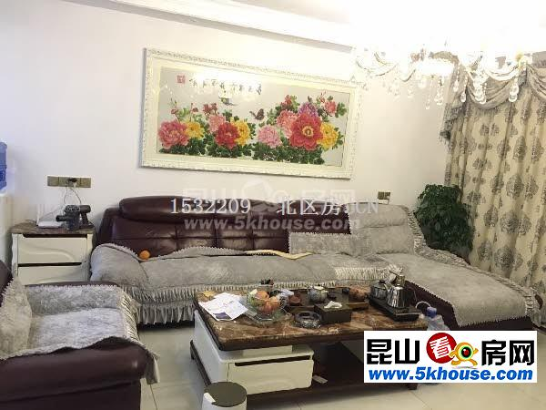房主出售国润溪香米兰 230万 3室2厅2卫 豪华装修 ,潜力超低价