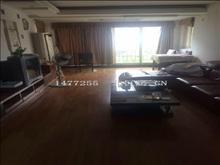风景英伦 248万 3室2厅2卫 精装修 无营业税急