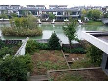 水月周庄(一期院墅)南北花园、稀缺临水,超大地下室,税费各付