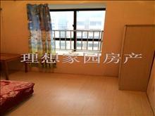 鑫茂东苑 1200元月 3室2厅1卫 简单装修 ,价格实惠,空房出租