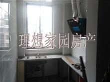 鑫茂东苑 1800元月 3室2厅1卫 精装修 采光好交通便利配套完善
