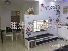 好房超级抢手出租,鑫茂东苑 2000元月 3室2厅2卫 精装修