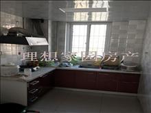 鑫茂东苑 1400元月 2室2厅1卫 简单装修 小区安静,低价出租