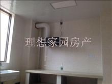 稀缺好房型,鑫茂东苑 1600元月 3室2厅2卫 简单装修 ,先到先得