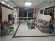 葛江中学 学区房 富阳新村 市中心 老城区 豪华装修 拎包入住