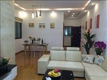 又好又便宜的房子哪里找?梅浦新村 160万 3室2厅2卫 精装修