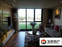 好位置好房子博富尚城 53万 2室2厅1卫 精装修 全新送家电
