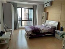 九方城单身公寓,豪华装修拎包入住,真实图片